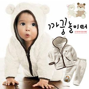Made in Korea Bear Hood Set Baby Boy Girl Infant Warm Clothing Beige