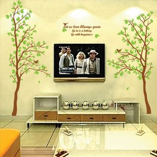 Two Green Trees Wall Sticker Decal