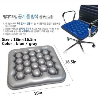 Preventing Bedsores Office Chair Driver Seat Air Water Wheelchair Cushion