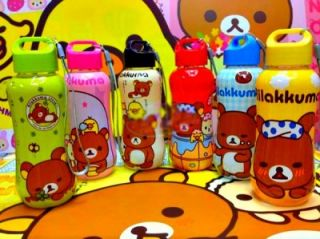Rilakkuma Water Bottle Cup San x Anime Kawaii 350ml BPA Free Bear Green Eco Cute