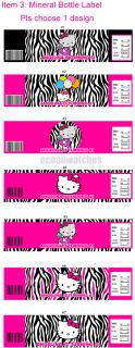 Hello Kitty Zebra 7 Party Favors Personalized Candy Wrappers Toppers Girls 1st