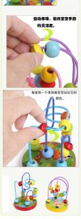 New Baby Wooden Toy Mini Around The Beads Wire Maze Colorful Educational Game