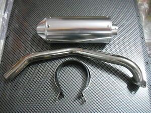 Scooter 125cc 150cc GY6 Racing High Performance Short Exhaust Chrome