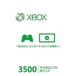 New Xbox Live 3500 Microsoft Points Card Prepaid Card TV Game Japan Best Gift 0882224014502
