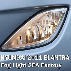 Hyundai 2011 Elantra Avante Fog Light Lamp 2P Parts